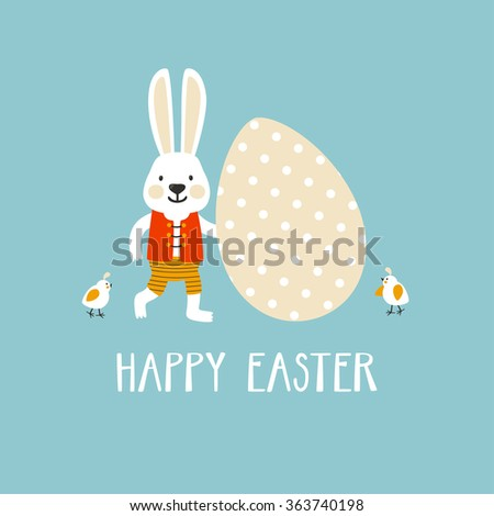 """Vector funny Easter background with cute Easter bunny, chicks, egg and text """"Happy Easter"""". Bright childish holiday card with Easter rabbit. - stock vector"""