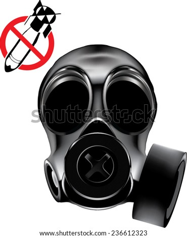 vector gas mask. Eps 10