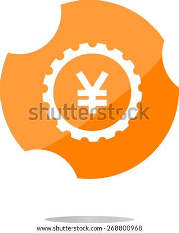 vector gear (cog) web icon on cloud with yen money sign - stock vector