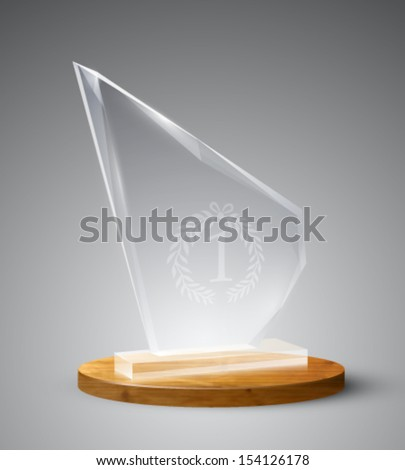 vector glass trophy - stock vector