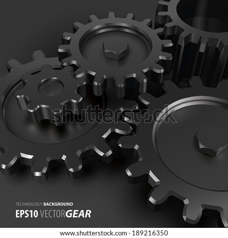 VECTOR GLOWING GEAR - stock vector