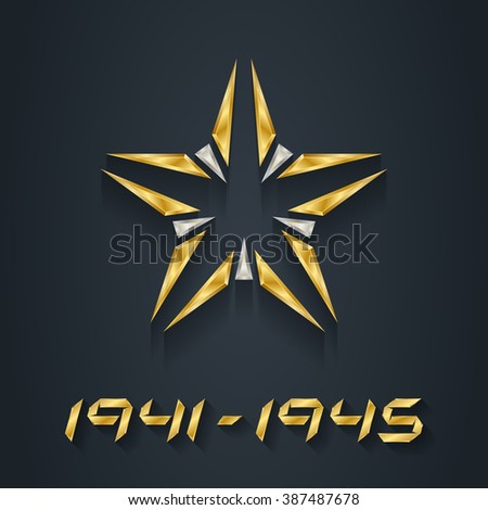 Vector Gold and silver Star for Victory Day and the years of the great Patriotic war. - stock vector