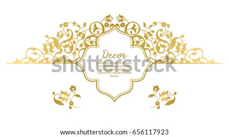 Vector gold ornamental decorative frame elegant stock vector vector gold ornamental decorative frame elegant ornate element for design template place for text junglespirit Image collections