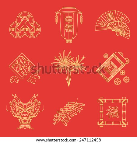 vector gold yellow outline on red traditional chinese new year icons set feng shui coins lantern fans dragon mask fireworks firecrackers bamboo frame fortune cookies red envelope coins  - stock vector