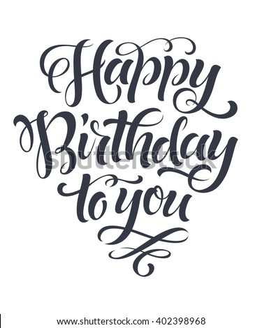 Happy Birthday Text Stock Images, Royalty-Free Images & Vectors ...