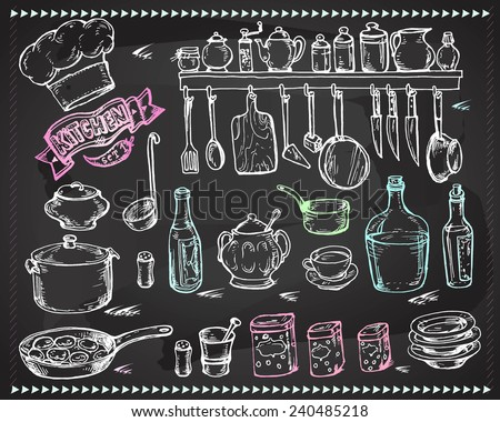 Vector graphic, artistic, stylized set for design Kitchen - a stylized drawing with chalk on a blackboard utensils - stock vector