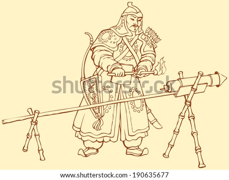 Chinese Warrior Stock Images Royalty Free Images