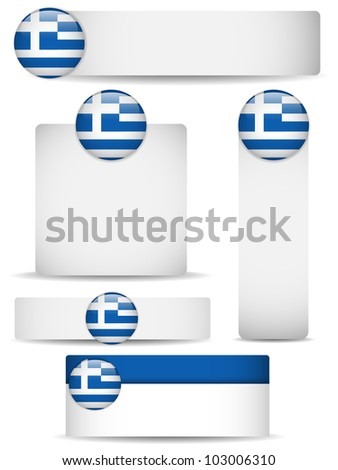 Vector - Greece Country Set of Banners - stock vector