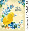 Vector greeting card for Easter. Lovely little chick, vector illustration. Abstract Elegance food background. - stock vector
