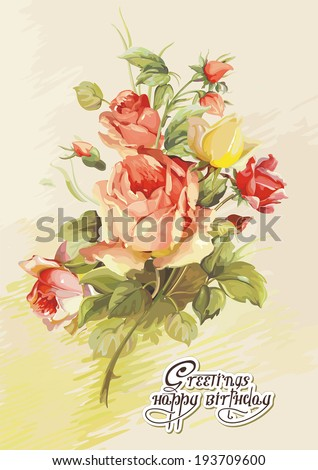 Vector Greeting card in vintage or retro style. Happy Birthday vector illustration with flowers - stock vector