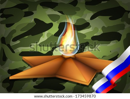 vector greeting card with eternal flame and  Russian flag, related to Victory Day or 23 February  - stock vector