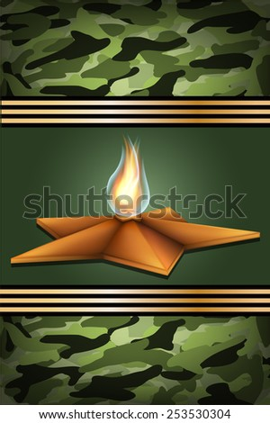 vector greeting card with eternal flame , related to Victory Day or 23 February  - stock vector