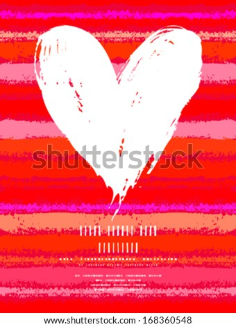 Vector grunge card with hand painted heart shape on striped background in red color. Template for St. Valentines day card, romantic wedding invitation, promotion coupon of gift for two - stock vector