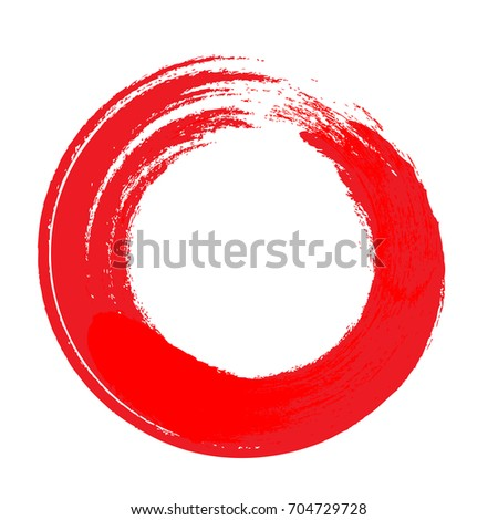 Vector grunge circle  drawn by a Chinese brush