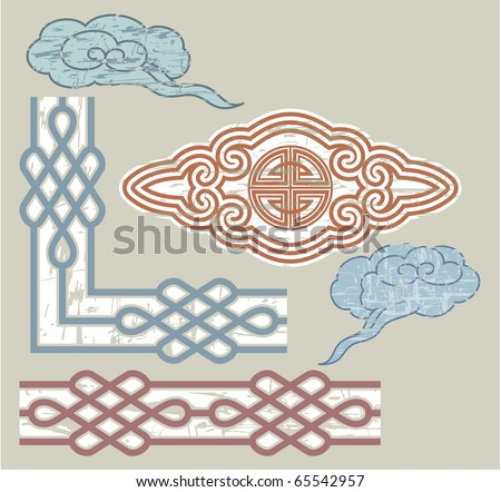 Vector Grunge Oriental Seamless Border and Ornament - stock vector