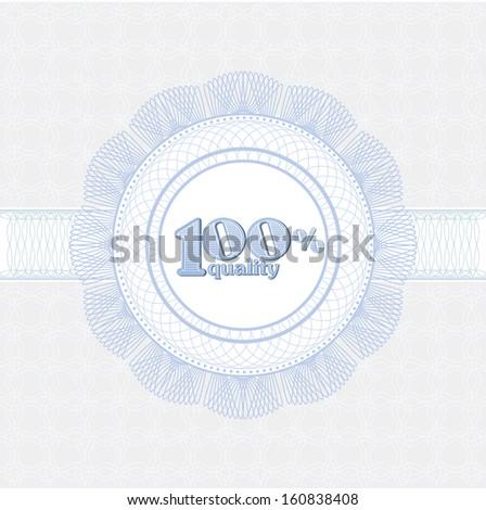 Vector guilloche rosette: 100 percent quality - stock vector