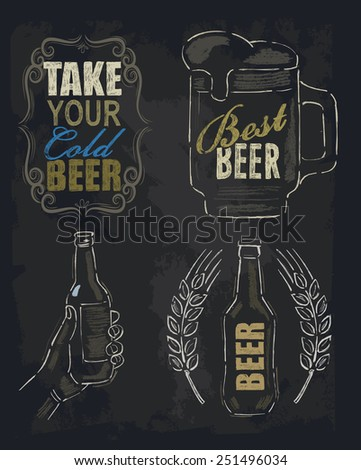 vector hand drawn chalk beer on chalkboard background - stock vector