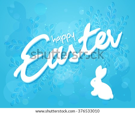 vector hand drawn easter lettering greeting quote with floral branches and rabbit. - stock vector