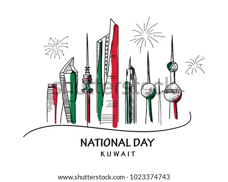 vector hand drawn illustration, celebration of Kuwait's national day on February 25