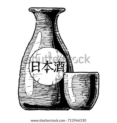 sake cup stock images royaltyfree images amp vectors