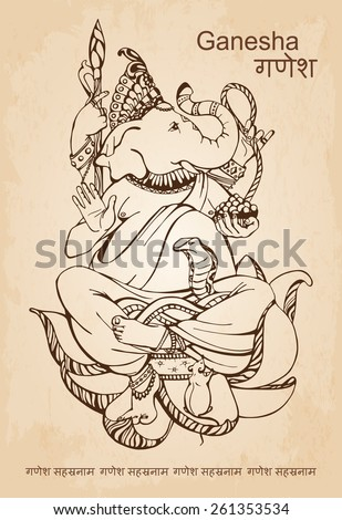 Vector hand drawn illustration of Indian god Lord Ganesha - the god of wisdom and prosperity, isolated on a beige background. Tattoo style - stock vector