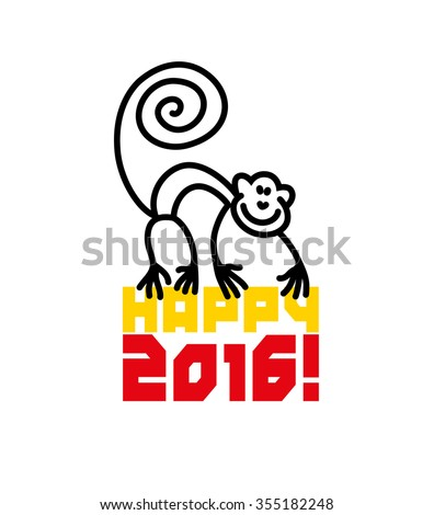 Vector  hand drawn new year illustration with congratulations. Christmas postcard design. Editable graphic design template. Celebration and holiday. - stock vector