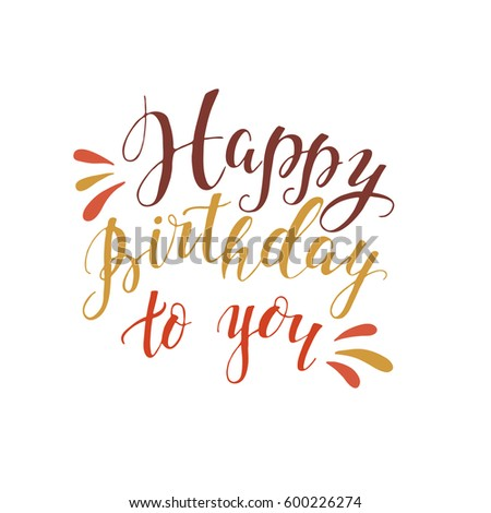 Vector hand lettering illustration for greeting cards design.