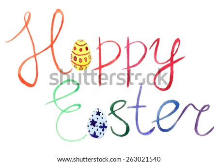 Vector Hand Lettering Series: Happy Easter - stock vector