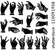 Vector hands silhouettes set - stock vector
