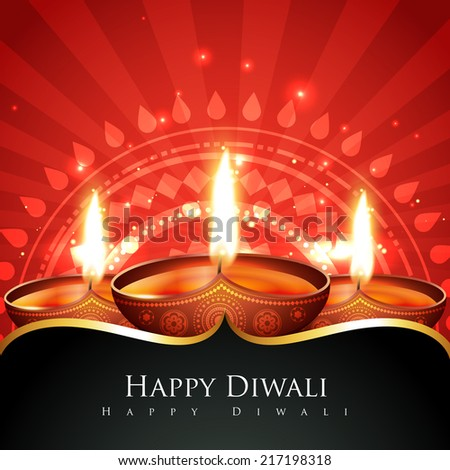 Vector happy diwali background - stock vector