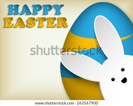 Vector - Happy Easter Rabbit Bunny Easter Egg Retro - stock vector