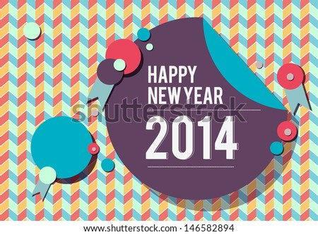 vector happy new year 2014 - stock vector