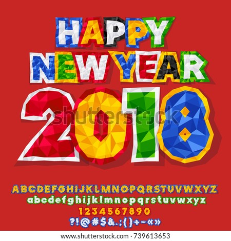 Vector Happy New Year 2018 Greeting Card With Crumpled Paper Decoration Bright Alphabet Letters
