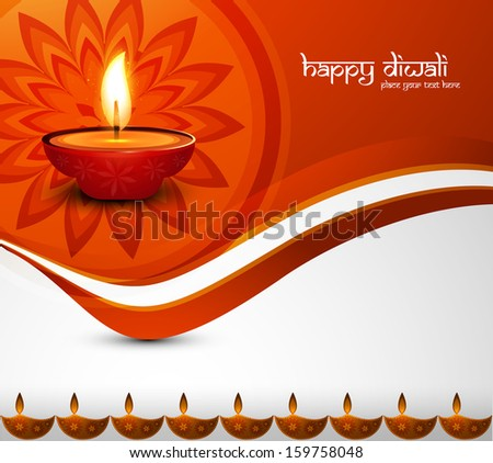 vector hindu happy diwali festival colorful wave decoration celebration card illustration - stock vector