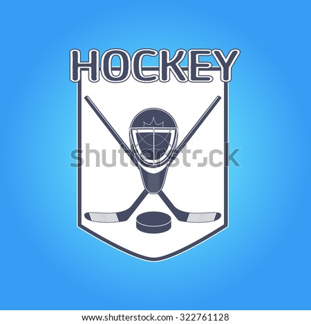 Vector hockey logo for using in competitions, invitations, cards - stock vector
