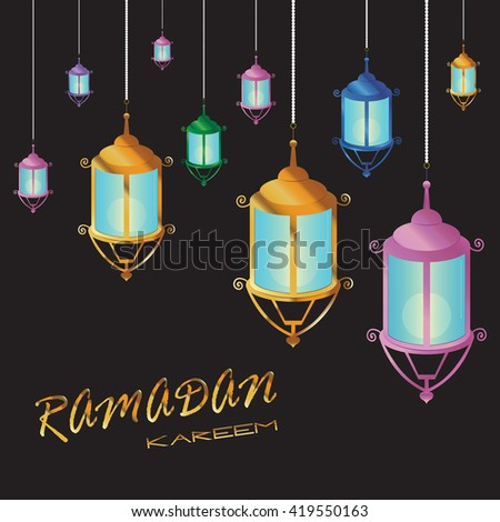 Vector holiday illustration of golden Ramadan Kareem label. lettering composition of muslim holy month. The holy month of Ramadan. Holy month of Ramadan vector illustration. Ramadan picture. Ramadan.