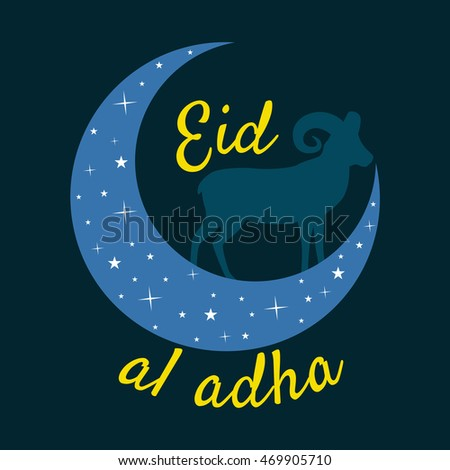 vector holiday named Eid Al Adha/ Festival of Sacrifice label. lettering composition of muslim holy month with mosque building, sparkles and glitters illustration