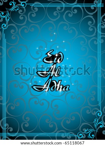 vector holy illustration for eid al adha - stock vector