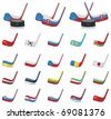 Vector ice hockey sticks country flags icons, Part 1 - stock photo