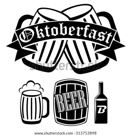 Vector icon beer barrel with flag for Oktoberfast
