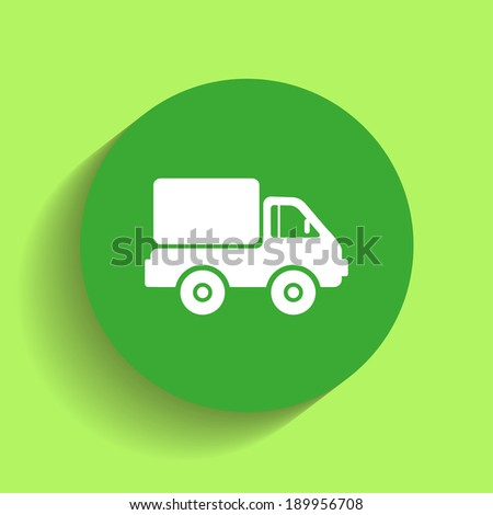 vector icon- green - stock vector
