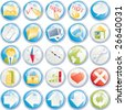Vector icon set for web, forum, site or blog - stock photo