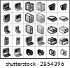 vector icons for network structure #computers,multimedia - stock vector