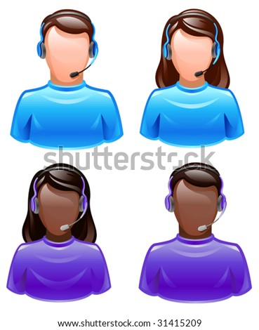 vector icons of user's support - stock vector