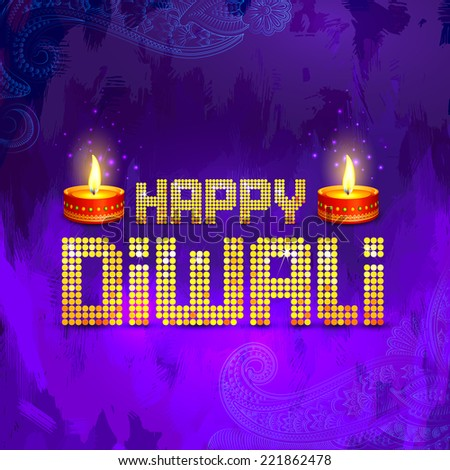vector illustration appy Diwali background - stock vector
