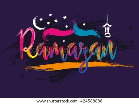 vector illustration Arabic calligraphy inscription Ramadan Kareem. Turkish: Ramazan ayiniz mubarek olsun. Design celebratory illustration with bright geometric patterns, label, logo - stock vector