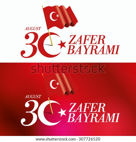 vector illustration 30 august zafer bayrami  Victory Day Turkey, celebration republic,  graphic for design elements - stock vector