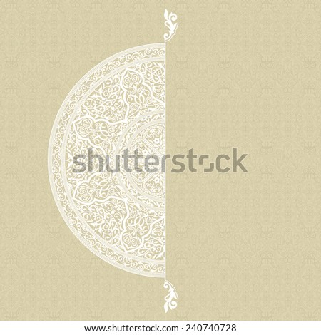 Vector illustration background with oriental ornaments - stock vector