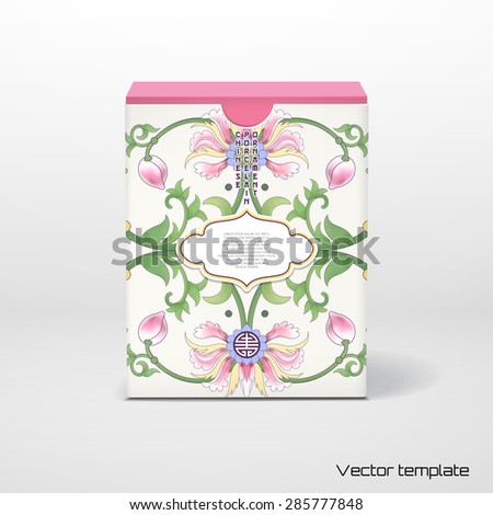 Vector illustration. Box with frame for your text. Lotus flowers and leaves are painted by watercolor. Imitation of chinese porcelain painting. - stock vector