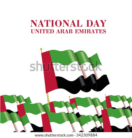 vector illustration celebration Dec. 2 national day of the United Arab Emirates, festive icon UAE - stock vector
